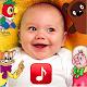 Песни малышам из мультфильмов детские Download for PC Windows 10/8/7