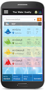Thai Water Quality- screenshot thumbnail