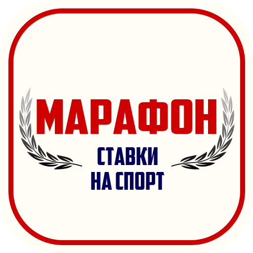 Marafon – бет app (apk) free download for Android/PC/Windows