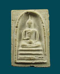 พระสมเด็จพิมพ์อุ้มบาตร ยุคแรก หลวงพ่อสมชาย วัดหนองพิกุล จ.ประจวบคีรีขันธ์