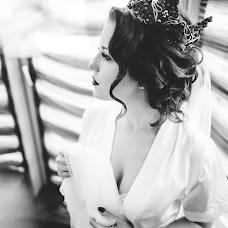 Wedding photographer Kristina Boyko (Kristina22). Photo of 07.04.2016
