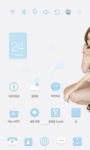 Girl's Day Hyeri Theme