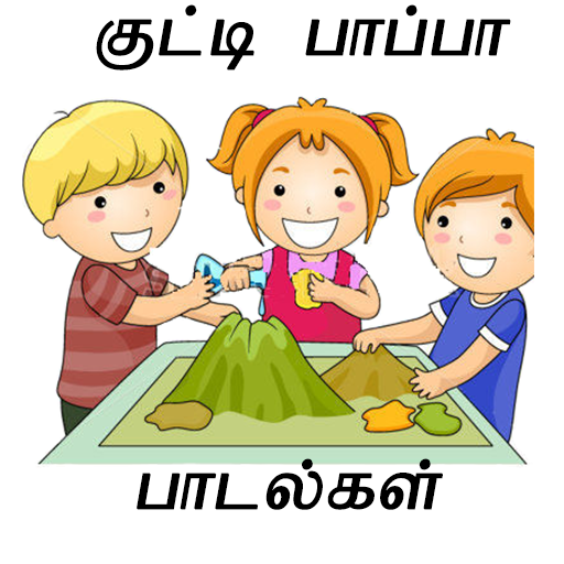 Tamil Rhymes - baby,video,songs,kids,rhymes,online file APK for Gaming PC/PS3/PS4 Smart TV