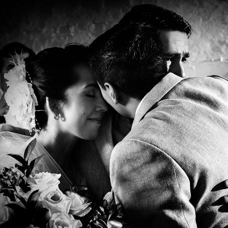 Wedding photographer Diego Erazo (diegoerazofotog). Photo of 05.07.2017