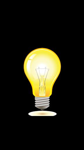 라이트끝판왕 무료 손전등 플래쉬 LED