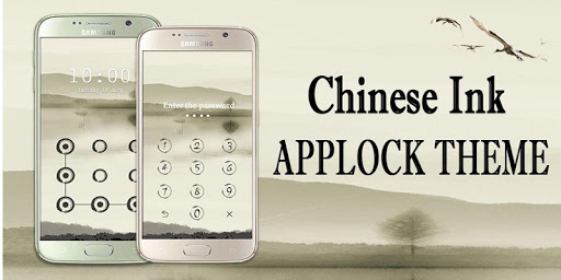 Applock Theme Chinese Ink