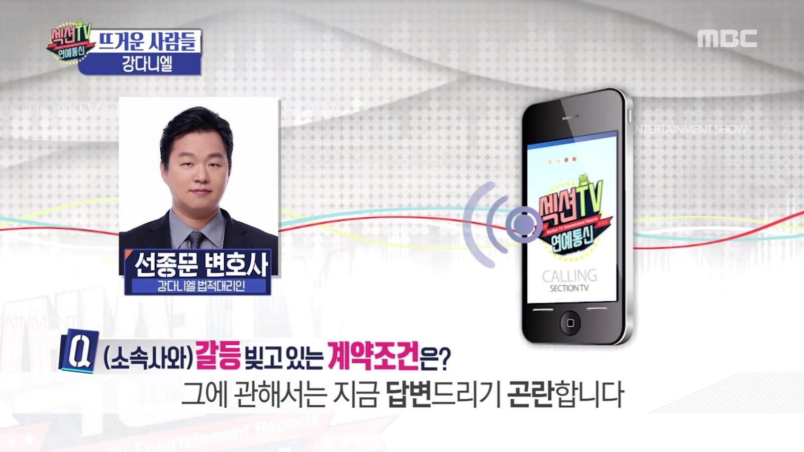 kang daniel seungri lawyer 2