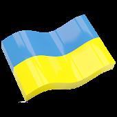 Конституція України 2015