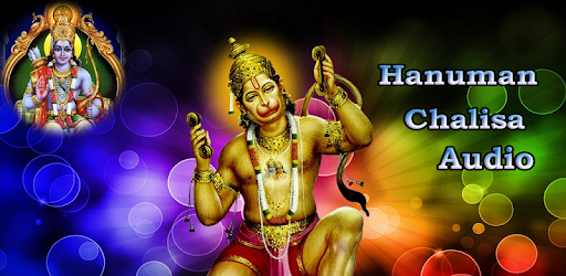 Hanuman Chalisa Audio HD - Apps on Google Play