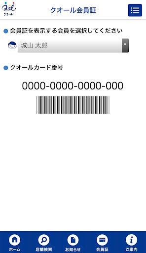 u30afu30aau30fcu30ebu85acu5c40 1.0.9 Windows u7528 3