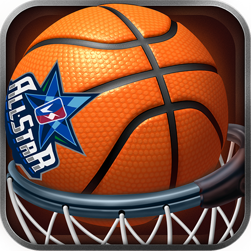 Basketball (game)