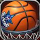 Basketball (game)