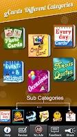 Screenshot of Greeting Cards - gCard