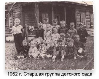 C:\Users\Юля\Pictures\Светлолобово\21.jpg