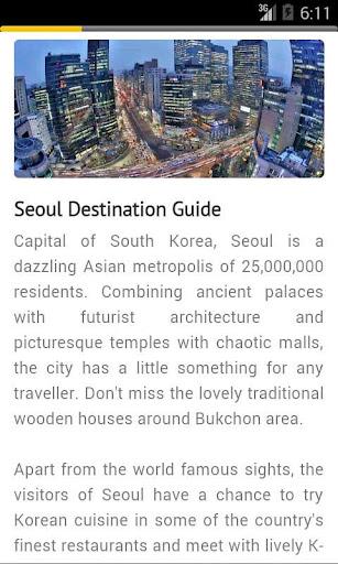 首爾旅遊指南