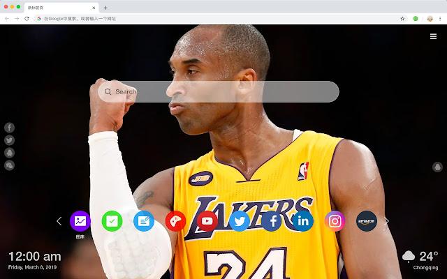 Kobe Bryant Popular NBA HD New Tabs Themes