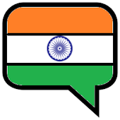 Indian Chatroom - Chat Room