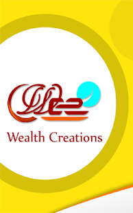 Download Wealthcreations For PC Windows and Mac apk screenshot 1