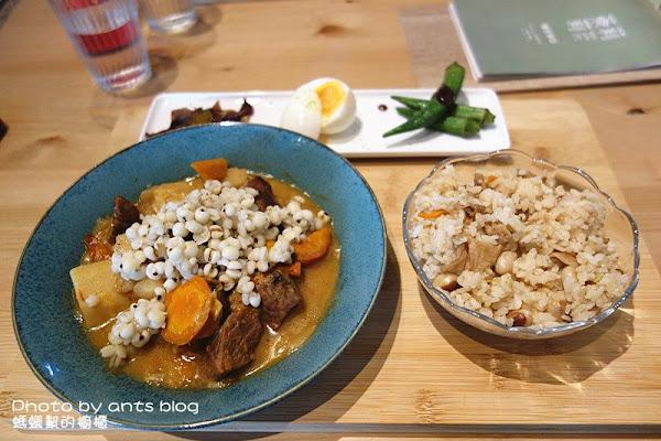 茉莉莉;老屋改造的健康輕食館,彰化市少見的優雅細緻樸食。