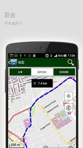 玩免費旅遊APP|下載姬路离线地图 app不用錢|硬是要APP