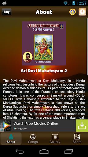 Sri Devi Mahatmyam 2