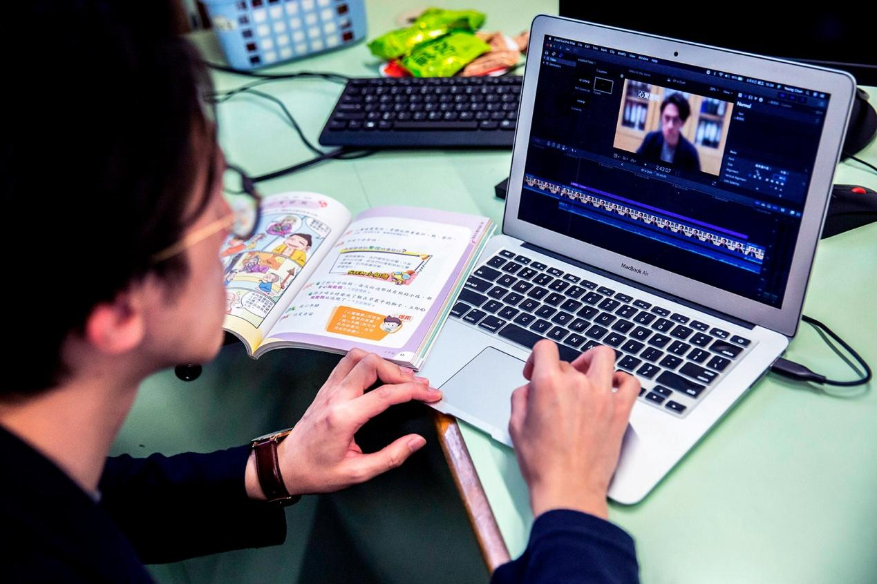 Online Education in China Spikes Due to COVID-19 – BRINK – News and  Insights on Global Risk