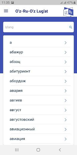 O'zbekcha - Ruscha - O'zbekcha Lug'at 2.0 screenshots 4