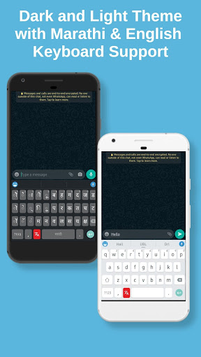 Marathi Keyboard - English to Marathi Typing ss2