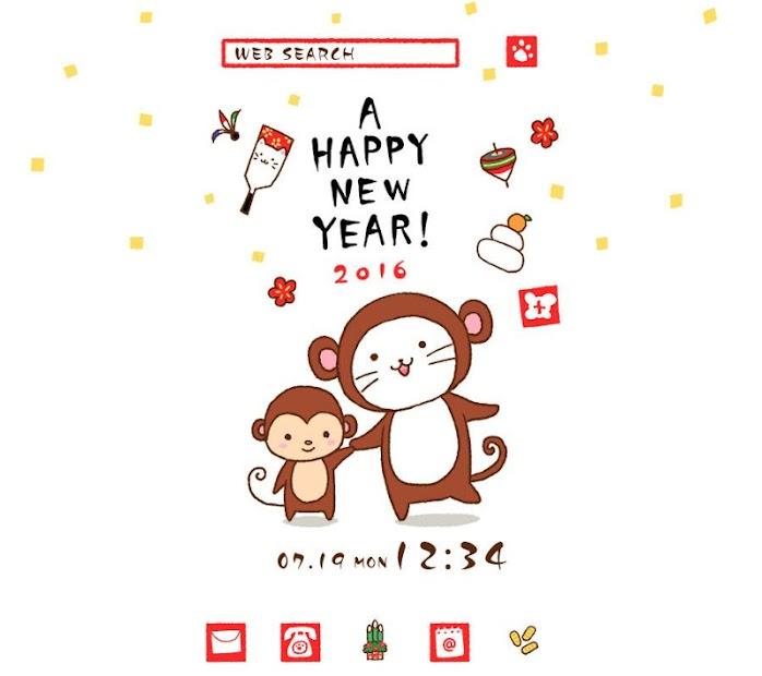 Cute wallpaper-Akeome! 2016- Android App Screenshot