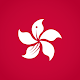 Cricket Hong Kong (app)