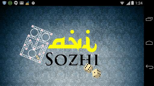 Sozhi Game