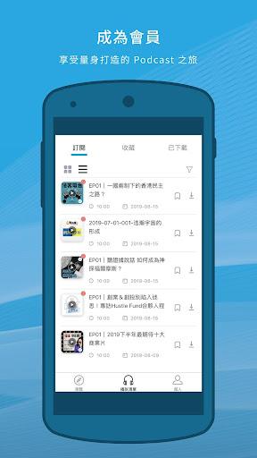 SoundOn 聲浪 screenshot 5