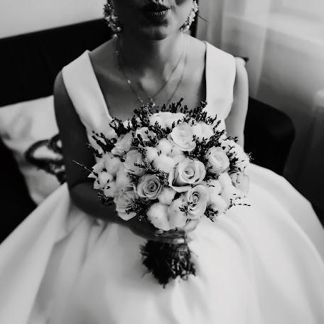 Wedding photographer Natalya Zakharova (natuskafoto). Photo of 18.02.2018