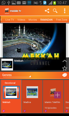 Banglalink Mobile TV 6 screenshot 458608