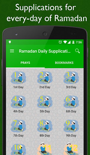 Ramadan Daily Supplications