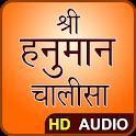 Hanuman Chalisa - Hindi Audio icon