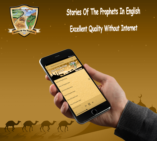 prophets stories for kids witout internet ss2