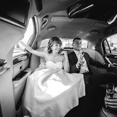 Wedding photographer Alina Sudakova (Alinoshka91). Photo of 28.12.2016