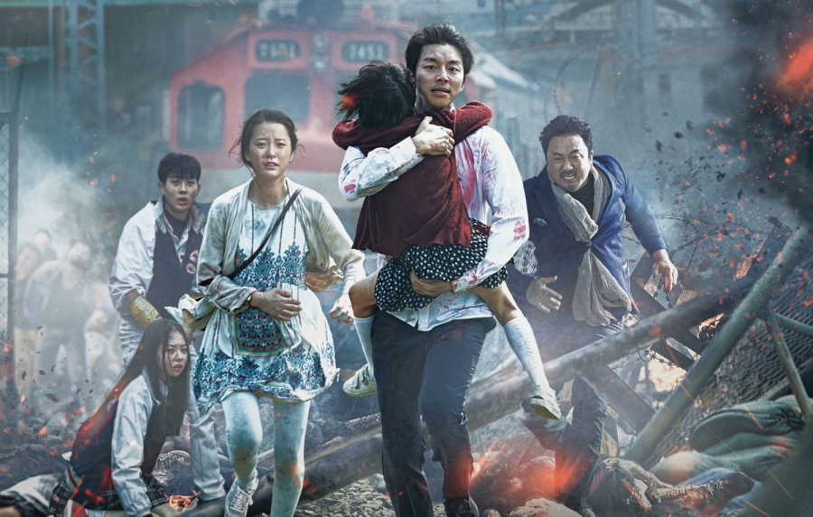 Train to Busan' Cast Update 2021: Here's What Gong Yoo, Ma Dong Seok and the Rest of the Hit K-Zombie Movie Cast Are Up to Now | KDramaStars
