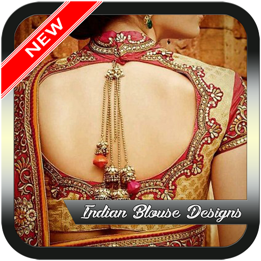 Indian Blouse Designs (app)