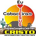 RÁDIO CARIRI PARA CRISTO icon