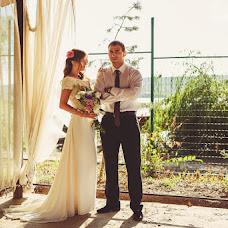 Wedding photographer Olya Levurda (OlgaLevurda). Photo of 25.01.2014
