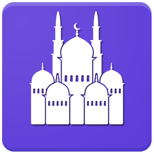 App Of Ramadan মাহে রমজান ২০১৬