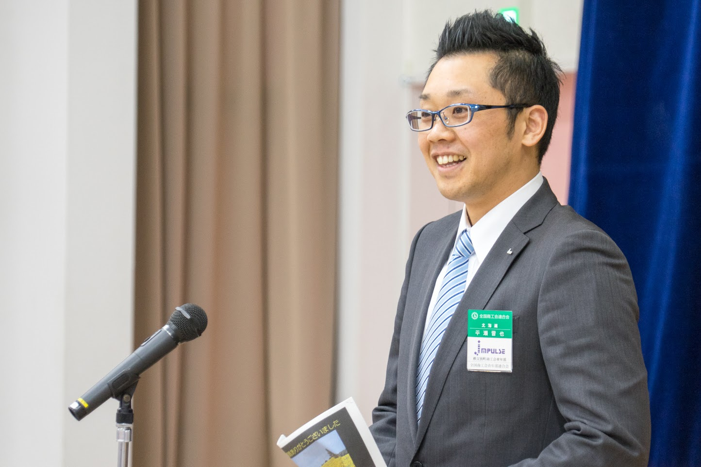 空知管内商工会青年部連合会・平瀬晋也 会長