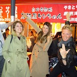 dinner time with friends in Tokyo, Tokyo, Japan