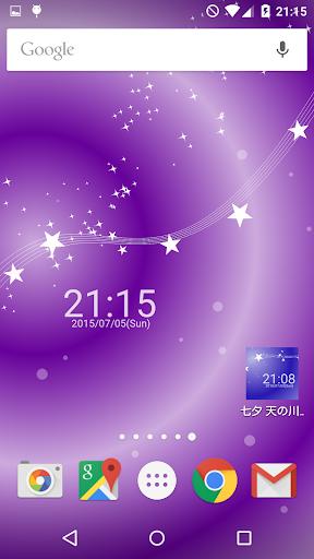 玩免費個人化APP|下載七夕 天の川イメージ 時計のライブ壁紙 app不用錢|硬是要APP
