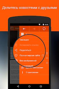 Новости Беларуси и мира - náhled