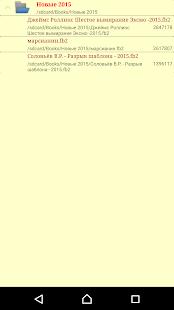 School Reader - náhled