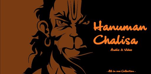 Shri hanuman chalisa, bhaktigeet, mantra, aarti app (apk) free.