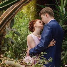 Wedding photographer Grigoriy Popov (GregFoto). Photo of 01.05.2016
